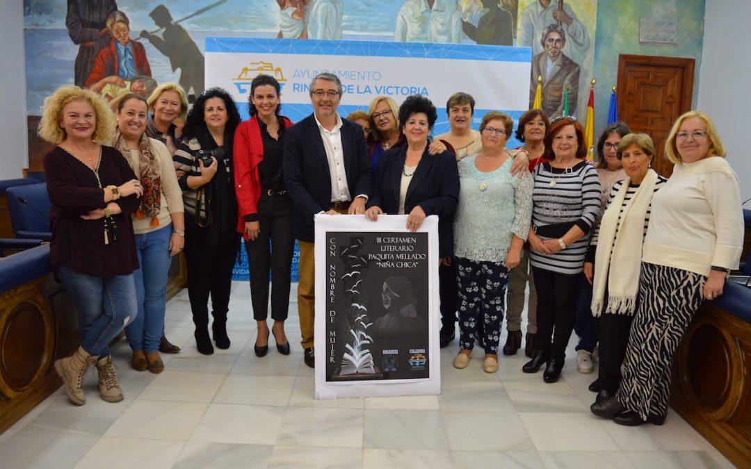 Rincón de la Victoria convoca el III Certamen Literario `Paquita Mellado´ de ámbito internacional que reconoce la labor de mujeres anónimas en defensa de una sociedad igualitaria